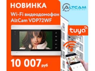 Новинка.Wi-Fi видеодомофон AltCam VDP72WF