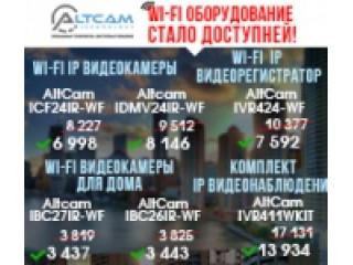 Снижение цен на Wi-Fi оборудование