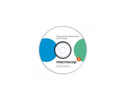 Macroscop LS Резервирование 1 канала с отображением