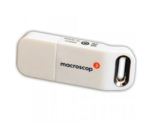 HASP-Ключ защиты Macroscop