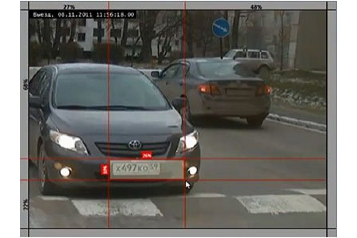 переноса больницы распознавание номера автомобиля по фото каждый
