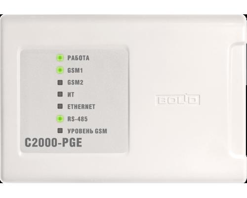С2000-PGE