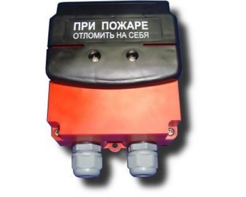 """ИП 535/В """"Север"""""""