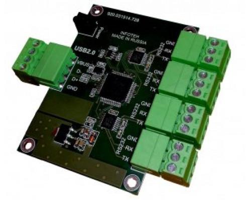 AVT-USB/4RS232