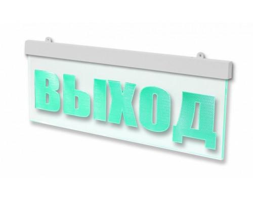 """Молния-12 ULTRA МИНИ """"Выход"""""""