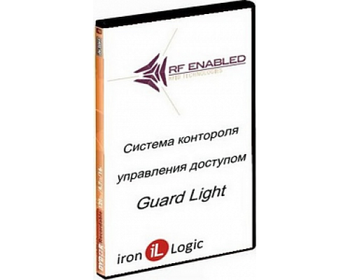 Guard Light - 1/100L