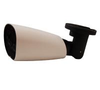 Видеокамера Optimus AHD-H012.1(5-50)S