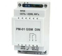 РМ-01 GSM DIN