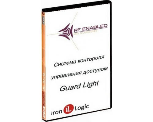 Guard Light - 1/2000L