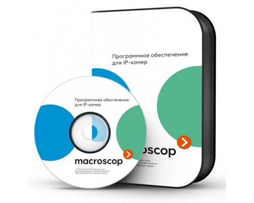 Macroscop ST Детектор громкого звука