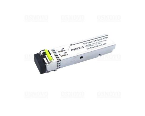 SFP-S1LC19-G-1550-1310