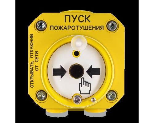 С2000-Спектрон-512-Exd-Н-УДП-01
